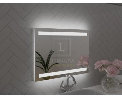 Зеркало с подсветкой для ванной комнаты Парма